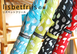 lisbetfriis/傘の画像