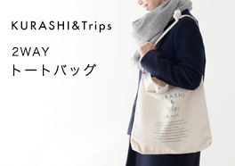 KURASHI&Trips PUBLISHING オリジナル/バッグの画像
