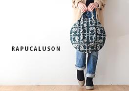 RAPUCALUSON/ラプカルソンの画像