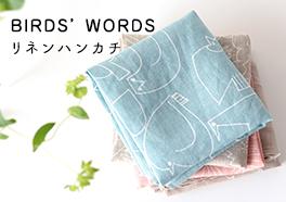 BIRDS' WORDS/ハンカチの画像