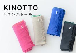 KINOTTO/キノットの画像