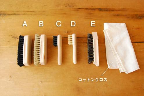 A~Dはいずれもいずれもやわらかな馬毛を使用したもので、 靴の色味に合わせて使い分けできるよう毛の色を変えたものです。
