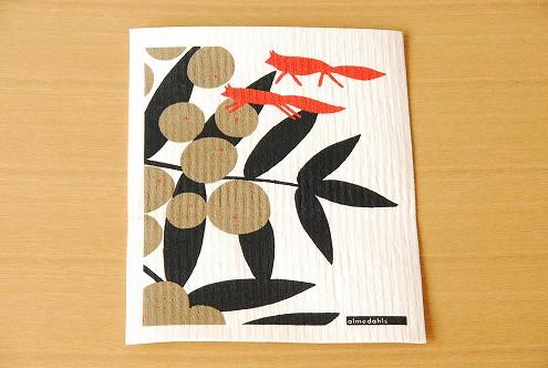 Almedahls/アルメダールス/スポンジワイプ/フォックス(オレンジ&グレー)の商品写真