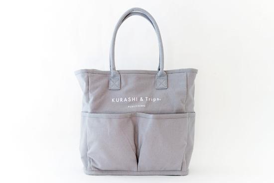 Vegie bag × KURASHI&Trips PUBLISHING/コラボトートバッグ (グレー)の商品写真