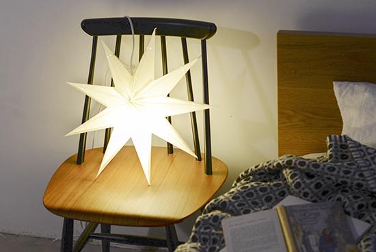 スターライツ/星のライト/Baby Suria(ホワイト)の商品写真