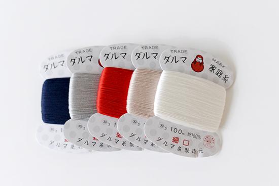 ダルマスレッド/家庭糸5色セット/ホームスレッドカード 30番(Akaragi)の商品写真