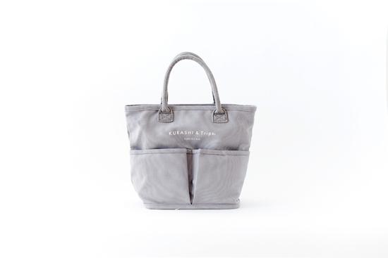 Vegie bag × KURASHI&Trips PUBLISHING/コラボトートバッグ・ミニ (グレー)の商品写真