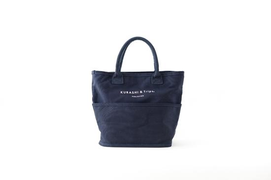 Vegie bag × KURASHI&Trips PUBLISHING/コラボトートバッグ・ミニ (ネイビー)の商品写真