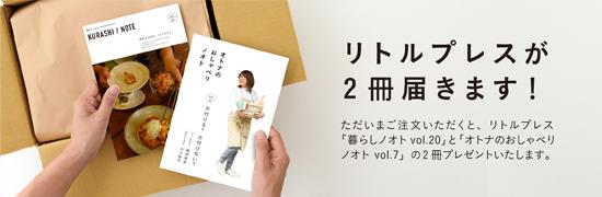 おしゃべりノオト第7号