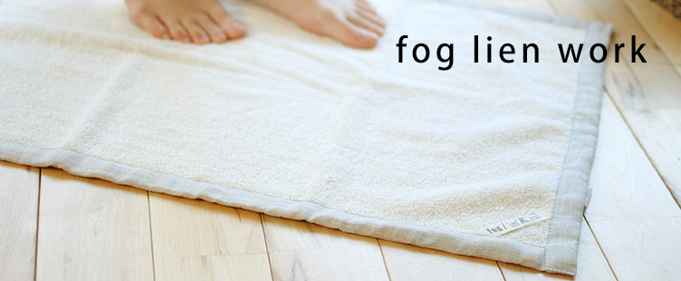 fog linen work|リネンバスマット