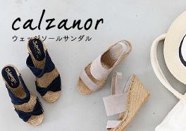 CALZANOR/カルザノール/サンダルの画像
