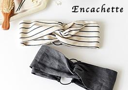 Encachette/アンキャシェット/ヘアターバンの画像