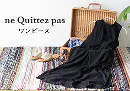 ne Quittez pas/ヌキテパの画像