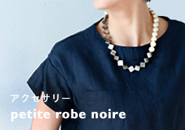 petite robe noire/プティローブノアー/アクセサリーの画像