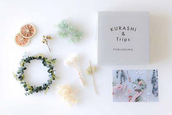 【数量限定】KURASHI&Trips PUBLISHING/夏のリースキットの商品写真