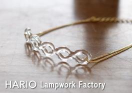 HARIO/ランプワークファクトリー/ブレスレットの画像