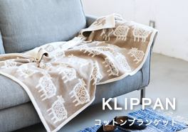KLIPPAN/クリッパン/コットンブランケットの画像