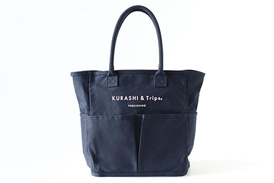 Vegie bag × KURASHI&Trips PUBLISHING/コラボトートバッグ(ネイビー)の商品写真
