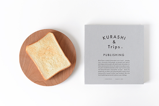 KURASHI&Trips PUBLISHING/木のパン皿(直径18cm)の商品写真