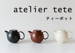 atelier tete/アトリエテテ/ティーポットの画像