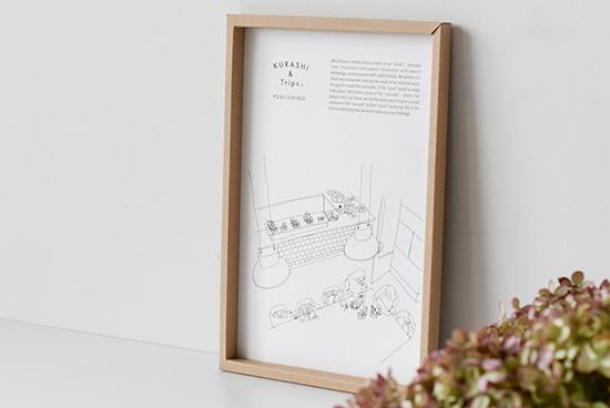 KURASHI&Trips PUBLISHING/ペーパーフレーム/カレンダー用(クラフト)の商品写真