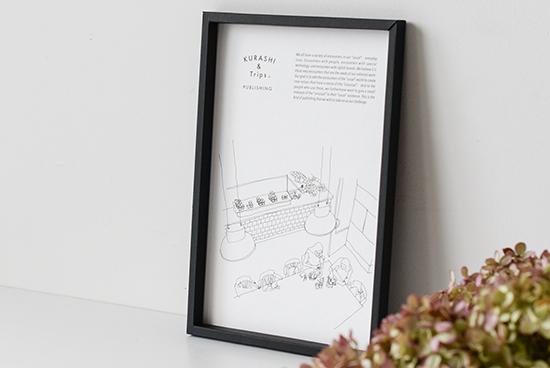 【入荷未定】KURASHI&Trips PUBLISHING/ペーパーフレーム/A4変形(ブラック)の商品写真