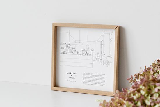 KURASHI&Trips PUBLISHING/ペーパーフレーム/20cm×20cm(クラフト)の商品写真