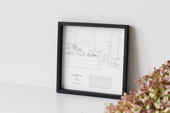 KURASHI&Trips PUBLISHING/ペーパーフレーム/20cm×20cm(ブラック)の商品写真