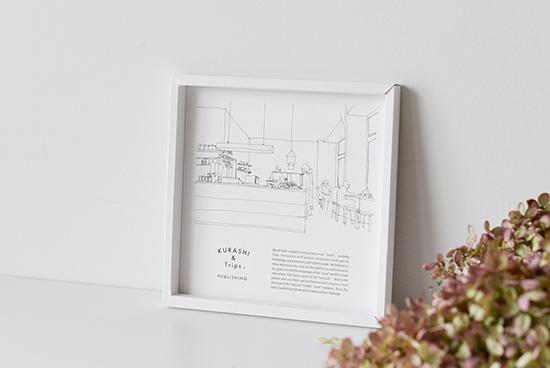 KURASHI&Trips PUBLISHING/ペーパーフレーム/20cm×20cm(ホワイト)の商品写真