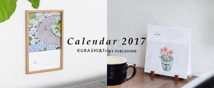 オリジナルカレンダー&ペーパーフレーム