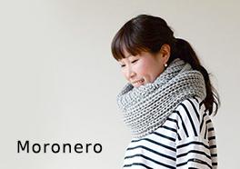 Moronero/モロネロ/スヌードの画像
