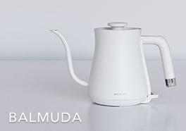 BALMUDA/バルミューダの画像