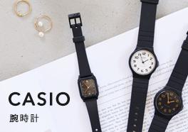 CASIO/カシオ/腕時計の画像