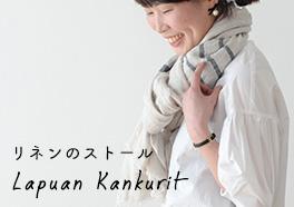 LAPUAN KANKURIT/リネンストールの画像