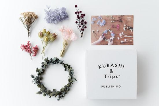 KURASHI&Trips PUBLISHING/2017/春を呼ぶリースキットの商品写真