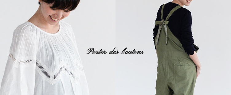 Porter des boutons|ブラウス&サロペット