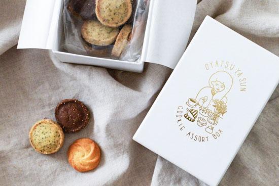 【お一人様2箱まで】「花束のような特別なおやつ」クッキーボックスの商品写真