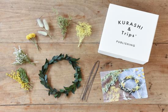 「お部屋に黄色のアクセント」ユーカリとミモザのリースキット / KURASHI&Trips PUBLISHINGの商品写真