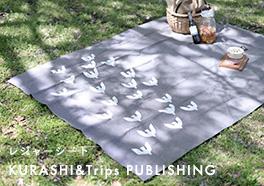 KURASHI&Trips PUBLISHING/レジャーシートの画像