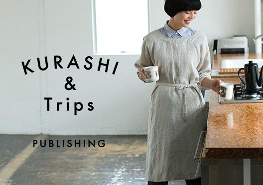 KURASHI&Trips PUBLISHING / 2wayリネンかっぽう着の画像