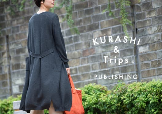 KURASHI&Trips PUBLISHING/洋服の画像