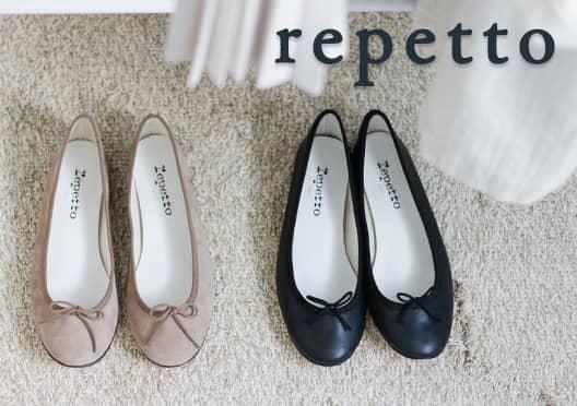 repetto/レペット/バレエシューズの画像