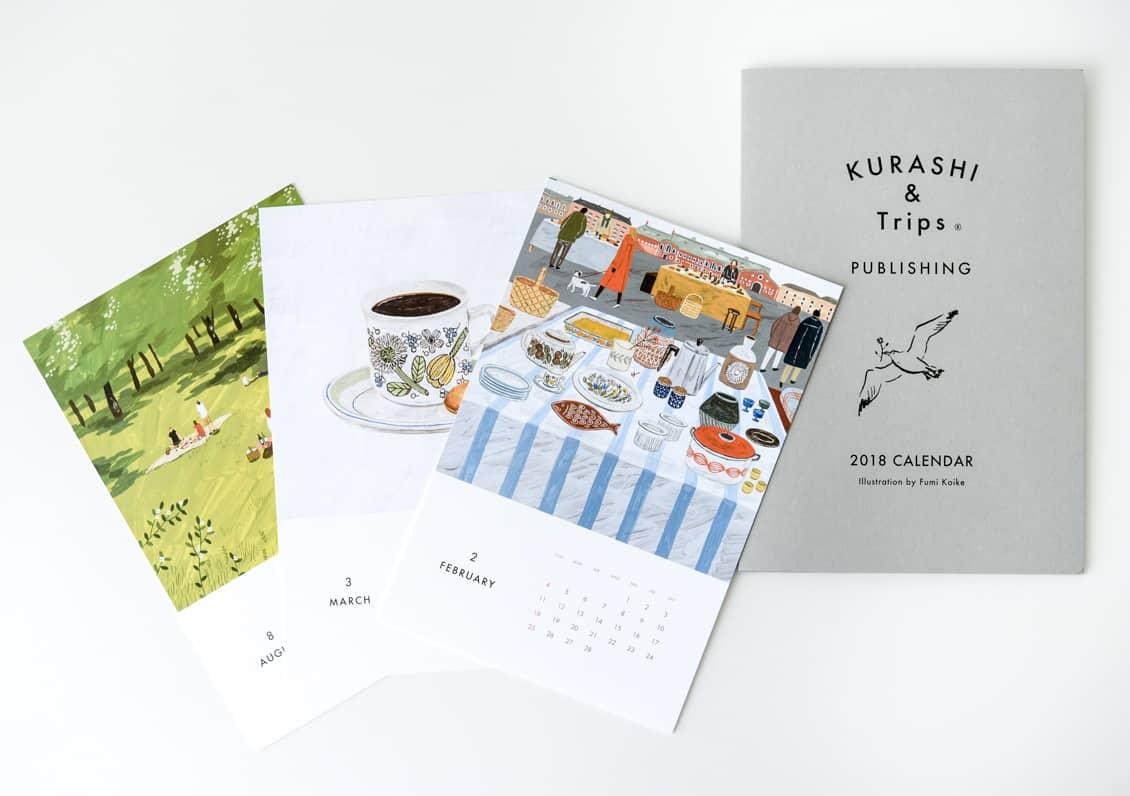 「北欧の景色と暮らし」カレンダー2018/KURASHI&Trips PUBLISHINGの商品写真