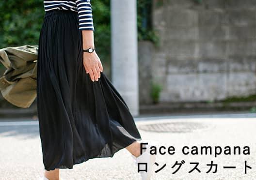 Face campana/フェイスカンパーナの画像