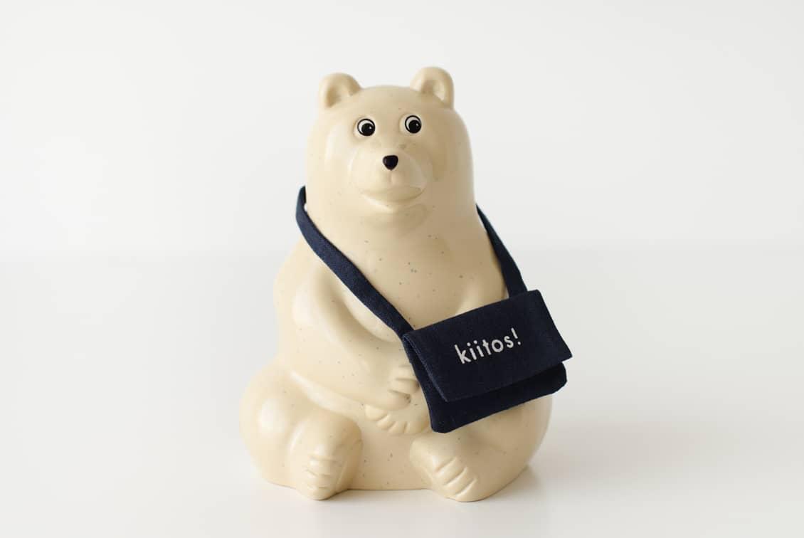 【10周年記念企画】白くま貯金箱・当店限定オリジナルバッグ付き/フィンランド/Polar Bear Money BOXの商品写真