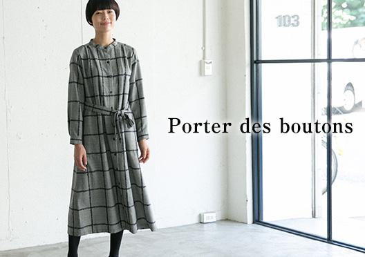 Porter des boutons/ポルテ デ ブトン/ワンピースコートの画像