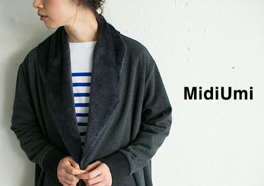 MidiUmi/ミディウミ/コーディガンの画像