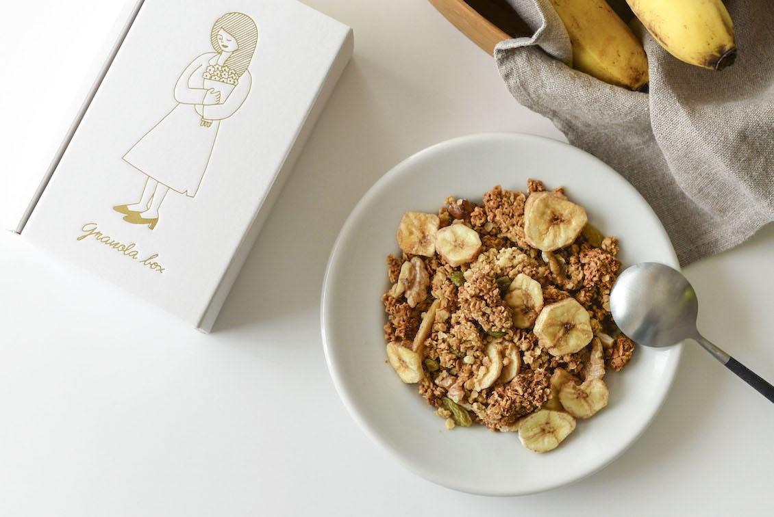 「フレッシュな香り、深いコクの特別なおやつ」バナナと胡桃の黒糖グラノーラの商品写真