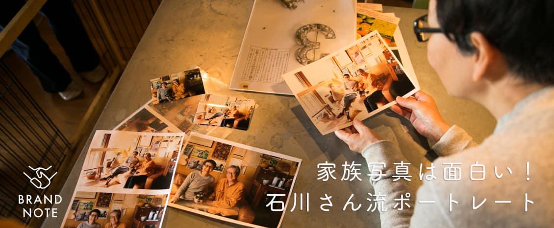 【数量限定】クリスマスリースキット/socuka×KURASHI&Trips PUBLISHING
