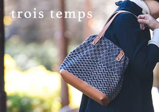 trois temps/トロワトン/手織りバッグの画像